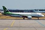 Iraqi Airways, YI-ARD, Airbus A320-214 (29454413557).jpg