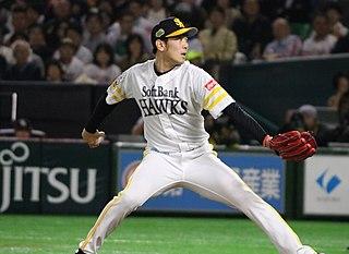 Shuta Ishikawa Japanese baseball player