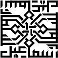 Ismail Sultan - Arabic Kofi small.jpg