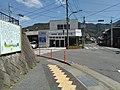 Iso crossing Hyogo Japan.jpg