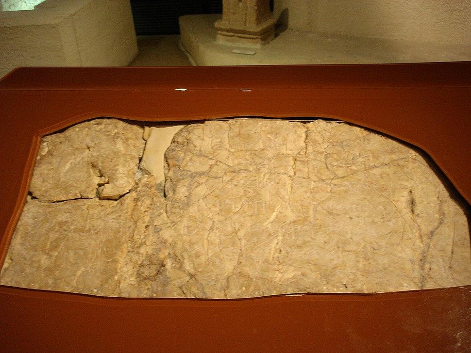 Istanbul - Museo archeol. - Iscrizione di Siloam (di Ezechia, inizio sec. VII aC) - Foto G. Dall'Orto 28-5-2006