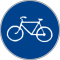 Italian traffic signs - pista ciclabile old.png