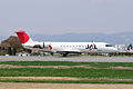 J-Air Bombardier CRJ-200ER (CL-600-2B19) (JA208J 8059) (5695435415).jpg