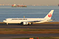 JAL B767-300ER(JA656J) (6493004631).jpg