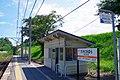JR飯田線 高遠原駅 Takatōbara sta. 2014.9.09 - panoramio.jpg