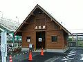 JREast-Togane-line-Gumyo-station-building.jpg