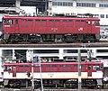 JRF-ED75.jpg