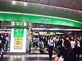 JR Shinjuku Station - East exit ticket gates - crowded - June 22 2018.jpg