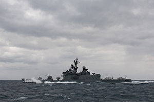 JS Kurama transits the Pacific Ocean, -10 Jan. 2011 a.jpg
