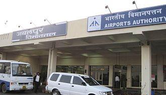 Jabalpur - Airport terminal building