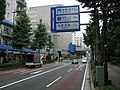 Japan National Route 20 -16.jpg