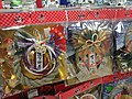 Japanese New Years decoration in package - Dec 17 2017.jpg