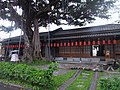 Japanese Style Domitory 將軍府 - panoramio.jpg