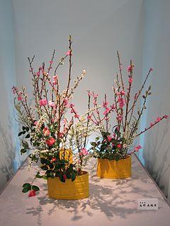 school of Ikebana (Japanese floral art)