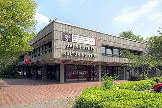 """Japan Foundation - Building of the """"Japanisches Kulturinstitut"""" in Cologne, Germany"""