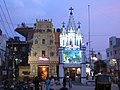 Jeevan Bheema Nagar Temple and Church 5-25-2008 6-51-02 PM.JPG