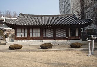 Yonsei University - Jejungwon (Gwanghyewon) inside Yonsei University campus, restored to its current form in the 1980s