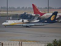 VT-JCQ - AT75 - Jet Airways