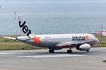 Jetstar Japan, A320-200, JA03JJ (18425794256).jpg