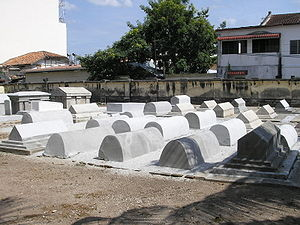 Image of the Jewish Cemetery in George Town, P...