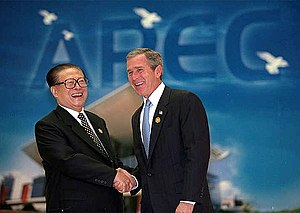 Jiang and Bush 2001.jpg