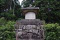 Jigendo Otsu10n4592.jpg