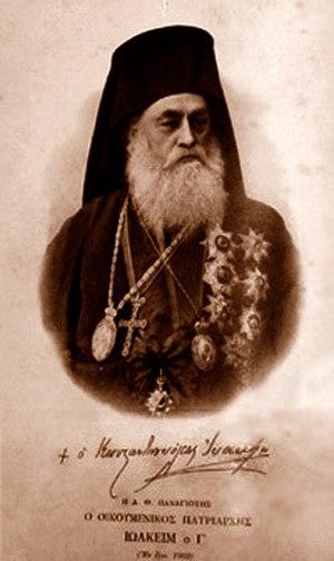 Joachim III of Constantinople - Image: Joachim III