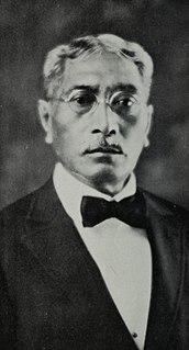 John Mahiʻai Kāneakua Hawaiian noble