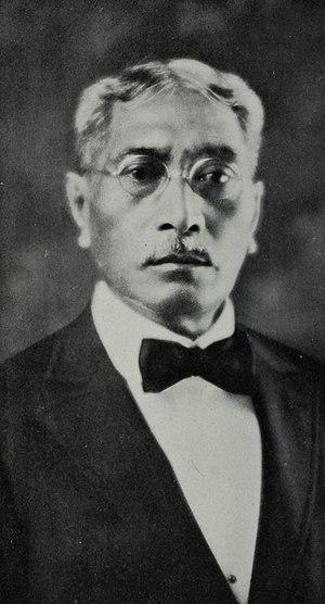John Mahiʻai Kāneakua - Image: John Mahiai Kaneakua (vol. 2, 1921)