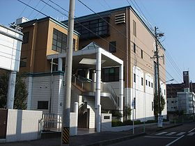 Jonan High School in Gifu2008-1.jpg