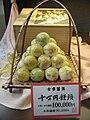 Jrb 20061122 omiyage 001.JPG