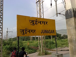 Juinagar station - Stationboard.jpg