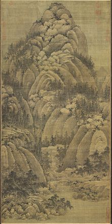Juran. Seeking the Tao in Autumn Mountains. Palace museum, Tapei.10 cent..jpg
