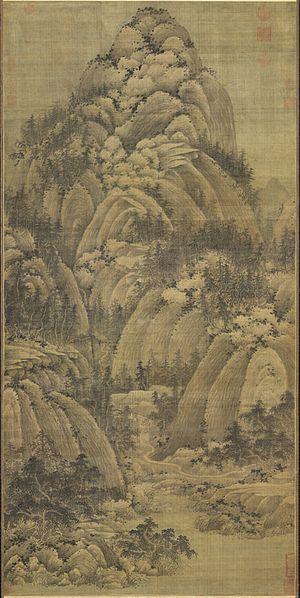 Juran (painter) - Image: Juran. Seeking the Tao in Autumn Mountains. Palace museum, Tapei.10 cent