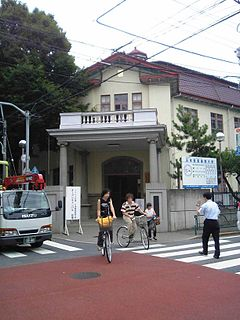 Nippon Veterinary and Life Science University