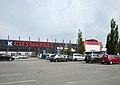 K-Citymarket Jouppi Seinäjoki 20180626.jpg