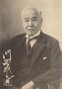 KADONO Ikunoshin.jpg
