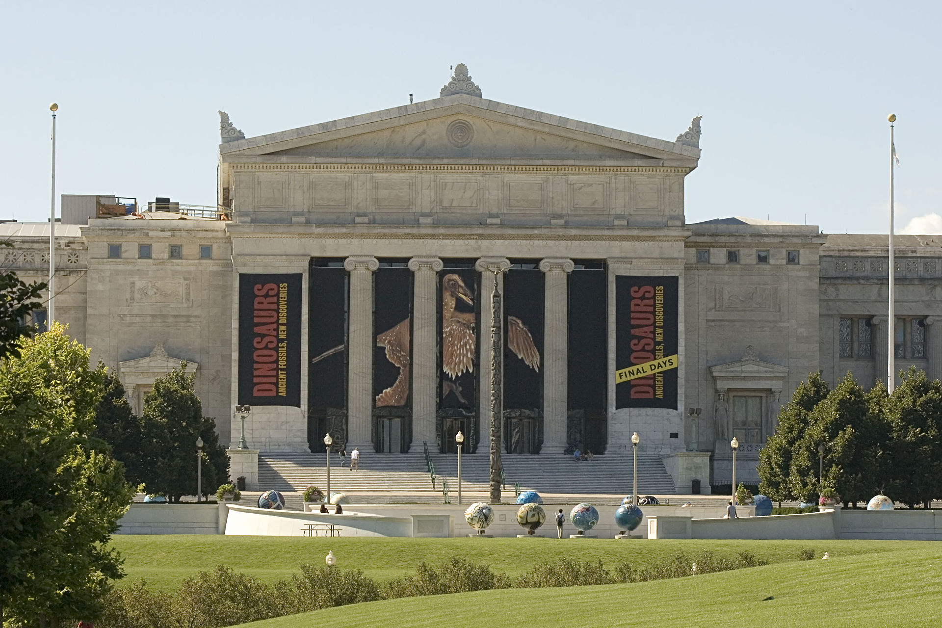 The Field Museum by Kelly Martin, CC