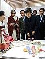 KOCIS Korea President Park KoreaCraft 03 (12166540286).jpg