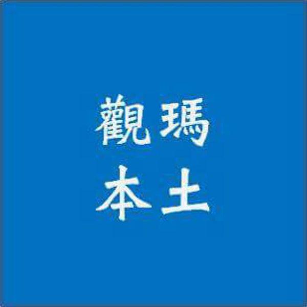 File:KTMC Localism Logo.jpg