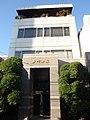 Kagawa Securities Company Head Office.jpg