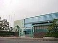 Kagoshima daiichi Junior and High School.JPG