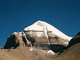 Kailash south side.jpg