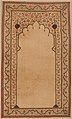 Kalamkari Panel with Niche MET DP272843.jpg