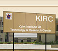 Kalol institute of technology and research centre.jpg