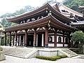 Kamakura Hasedera Building.jpg