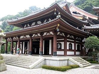 Hase-dera (Kamakura) - Kannon-dō (Main hall)