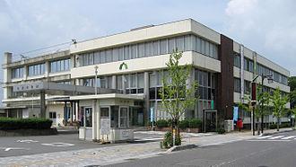 Kameyama, Mie - Kameyama City Hall in Honmaru area