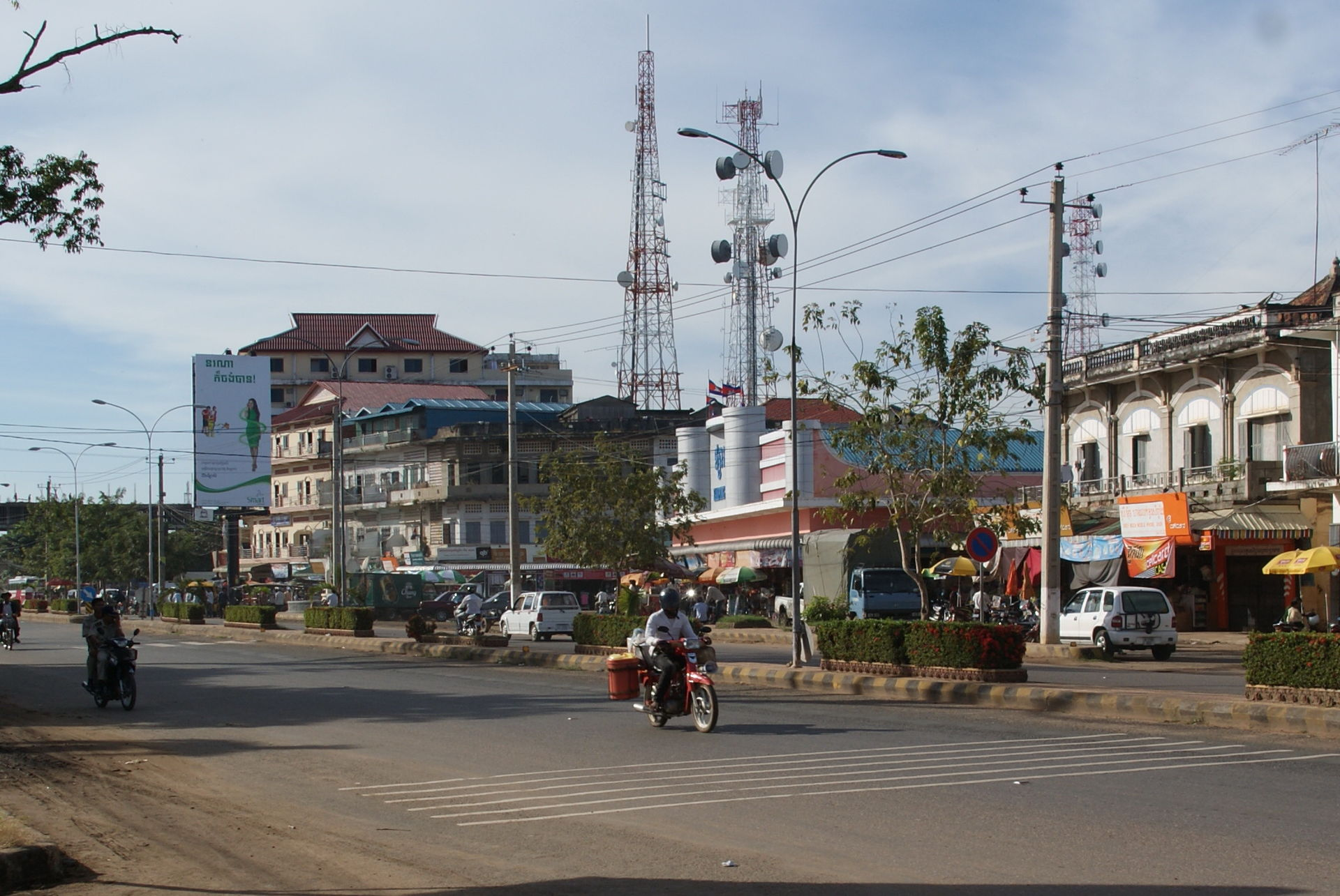 Sihanoukville (city)