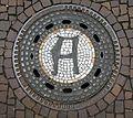 Kanaldeckel-Mosaik 5268.jpg